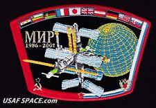 """Authentic MIR Commemorative - 5"""" - Tim Gagnon ORIGINAL AB Emblem - SPACE PATCH"""