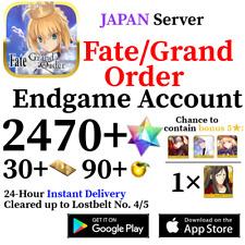 [JP] [INSTANT] BUY 2 GET 3 2470+ SQ 30+ Tix Fate Grand Order FGO Quartz Account