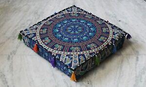"16"" New Box Pillow Cover Floor Decorative Pillow Cover Mandala Box Cushion Cove"