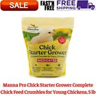Chick Starter Grower Complete Chick Feed Crumbles for Young Chickens, 5 lb