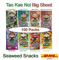 100 Packs JAPANESE SEAWEED SNACK BIG SHEETS FRIED CRISPY TAO KAE NOI MIX Flavor
