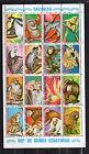 Equatorial Guinea : 1975 Monkeys & Apes Minisheet ( used )