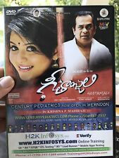 GEETANJALI (USA DVD) Tamil Horror Comedy; English Subtitles