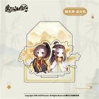 Grandmaster of Demonic Cultivation Wuxian Wangji MDZS Acrylic Stand Official NM