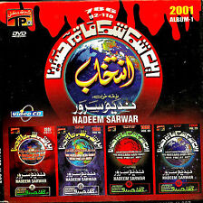 INTEKHAAB NADEEM SARWAR - NEW CARD BORED PACKING CD ALBUM:1- FREE UK POST