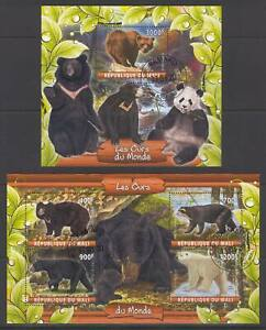 SVVGTA D72 limited 2019-2020 Fauna Wild Animals Bears Panda 2 sheets