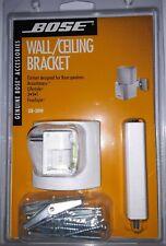 Bose UB-20W White Wall / Ceiling Speaker Bracket Acoustimass Lifesty. NEW.