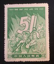 China. Prc 1959 Sc.#415. Key Stamp of The Set Mnh Ngai, Scott Cv $18