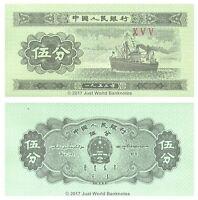 China 5 Fen 1953 P-862 Banknotes UNC