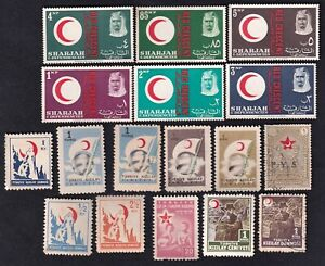 M-53 Sharjah, Turkey, lot of 17 stamps of Red Crescent (Red Cross)
