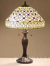 """Tiffany Style Stained Glass Lamp """"Quatrefoil"""" w/ Metal Base & Poinsettia Card"""