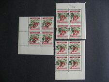 URUGUAY 639 misplaced overprint error MNH blocks that have faults check pictures