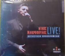 NIKOS MAKROPOULOS / LIVE! KATASTASI PROHORIMENI DIGIPACK CD / GREEK MUSIC / 2012
