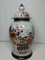"Vintage Japanese Ginger Jar With Floral Motif Includes Lid   17"" Tall 10"" Wide"