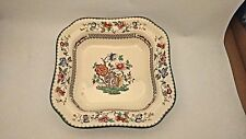 """Copeland Spode Chinese Rose 9253 9 1/4"""" Square Vegetable Serving Bowl"""