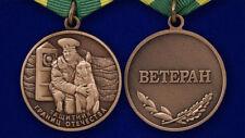 "Russian AWARD rare ORDER military BADGE pin insignia - ""Veteran border troops"""