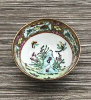 Antique Chinese Tea Bowl Depicting Butterflies - Hand Painted - Small & Delicate