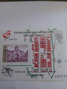 EXPOSICION MUNDIAL DE FILATELIA . GRANADA. HOJA BLOQUE 1992