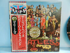 BEATLES SGT PEPPERS, JAPAN, APPLE STEREO LP EAS-80558 **COLLECTORS**