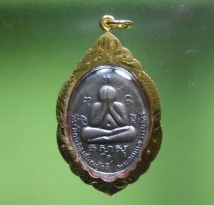 AWESOME! REAL PIDTA LP SAKORN OLD THAI AMULET VERY RARE !!!