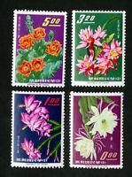 China Stamps # 1386-9 VF OG Hinged Catalog Value $36.25