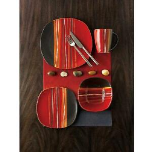 Better Homes & Gardens Bazaar 16-Piece Dinnerware Set Teal/Brown/Red/Grey Colors