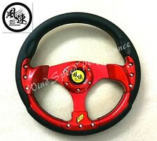 WINDSPEED PERFORMANCE RED 320mm FLAT LEATHER STEERING WHEEL FIT OMP MOMO NARDI