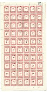 SEYCHELLES - 1951 2c POSTAGE DUE,  COMPLETE SHEET of 60 Stamps Unused