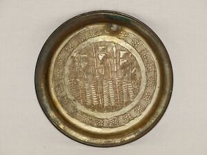 """Vintage Small Middle Eastern Engraved Silver Plated Copper Tray 3 5/8"""" Diameter"""