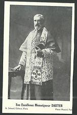 Estampa antigua del Padre Dreyer andachtsbild santino holy card santini