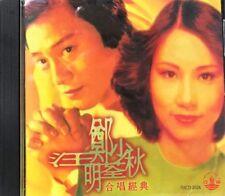 ADAM CHENG , LIZA WANG - 鄭少秋 ,汪明荃合唱經典 CD
