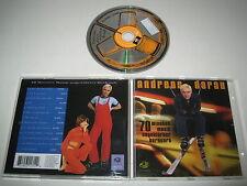 ANDREAS DORAU/70 MIN MUSIK UNGEKLÄRTER HERKUNFT(ELETROMOTOR/531 171-2)CD ALBUM