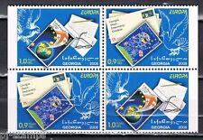 2008 Georgië 560D-561D blok van 4  Europa CEPT De Brief