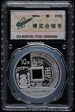 China 2014 Beijing International Coin Exposition Silver Coin Genuine 10 Yuan