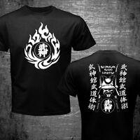 Japan Shinobi Ninja Bujinkan Ninjutsu Budo Taijutsu War Shogun Symbol T-shirt