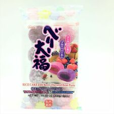 Kyoshin Mochi Rice Cakes With Berry Flavored Bean Paste-Strawberry & Blueberry