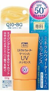 SHISEIDO SUNSCREEN Mineral Water UV Essence SPF50+・PA++++ 50g from Japan