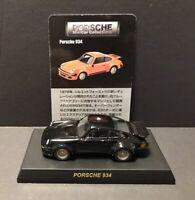 Kyosho 1/64 Porsche 934 Minicar Collection Diecast Car Model Black