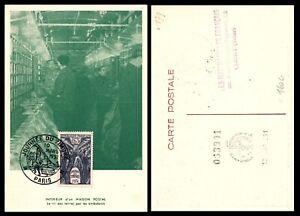 CARTE 1er JOUR / JOUR du TIMBRE 1951 III = Cote 160 € / Lot Timbre France 879