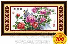 AL22120  Singing Birds and Fragrant Flowers Printed Cross Stitch Kit