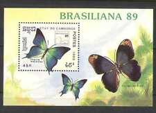 Cambodia 1989 Butterflies/Insects/Nature 1v m/s (b3984)