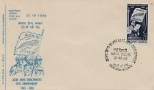 INDIA 1968 AZAD HIND FDC WWII, MILITARY, FLAGS