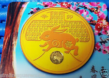 2011 Singapore Mint's $1 Lunar Year of the Rabbit 999.9 BU Gold Coin