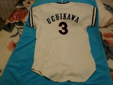 MIZUNO Vtg Cotton  Japanese Baseball Jersey Size  MED ?