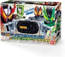 Kamen Rider Saber DX Sword of Logos Buckle & Kobuta 3 Kyoudai Wonder Ride Book