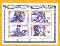 TIMBRES FRANCE ANNEE 1991 BICENTENAIRE  BLOC FEUILLET N°13  NEUF SANS CHARNIERE