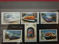 Republique de Congo  - 1999 - trains - 5 stamps  - MNH