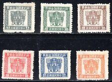 "China 1942 Postal Saving Stamps Set of 6 ""Ancient Coins"" Mint Cinderella"