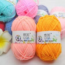 UGA Soft Bamboo Yarn lot of Crochet Baby Cotton fiber Knitting Wool skeins new