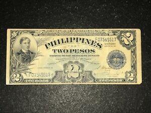 Philippines Victory 1944 2 Pesos Osmena-Hernandez Banknote (F07549517)